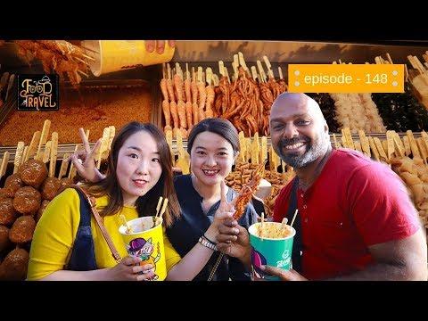 ചൈനീസ് രുചികൾ | പാമ്പും, വെട്ടിലും, തേളും | Chinese Street Food In Wangfujing Street Beijing