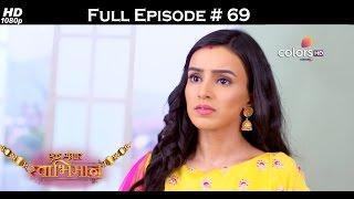 Ek Shringaar Swabhimaan - 23rd March 2017 - एक श्रृंगार स्वाभिमान - Full Episode (HD)
