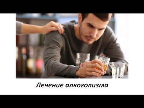 Конференция «Лечение алкоголизма» с Мастером Центра (демо-версия)