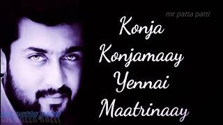 Whatsapp Status Tamil | Love advice from surya | mounam pesiyadhe dialogue | தமிழ்  03