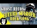 GHOST RECON ROCK SONG | TEAMHEADKICK