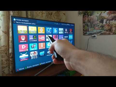 Как смотреть видео на смарт тв