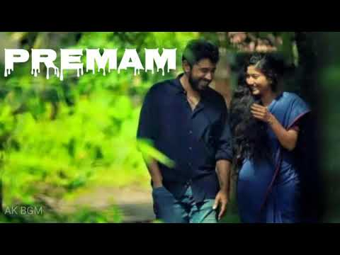PREMAM | CELINE LOVE BGM | MALAYALAM MOVIE