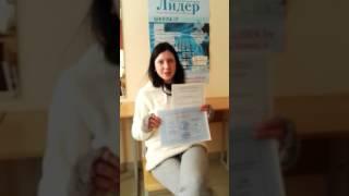 Курсы наращивания ресниц в Витебске. Отзыв выпускницы центра Лидер.
