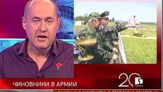 Губерния. 20 лет. Новости 18/06/2018. GuberniaTV