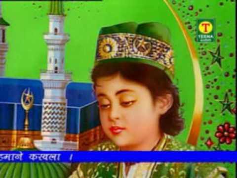 Rehmat Ka Ye Mahina Hain Ramzan Momino | Teena Parveen Song 2016 | Teena Audio