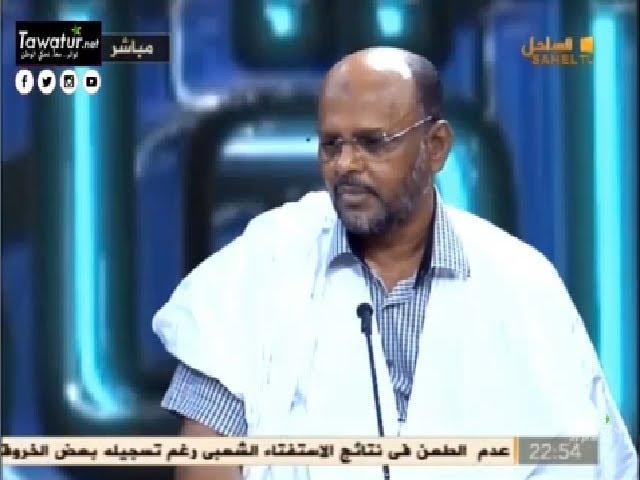 محمد جميل منصور : إذا تأكدت زيارة السيسي لموريتانيا فلا مرحبا به ولا أهلا