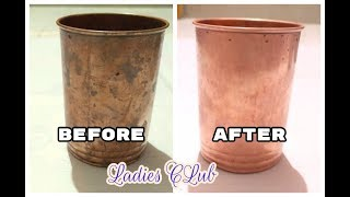 Kitchen Tips I How to clean copper items easily in minutes I 2 मिनट में चमकाएं ताम्बे के बर्तन