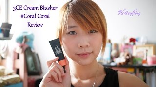 3CE Cream Blusher Review (#Coral Coral) Thumbnail