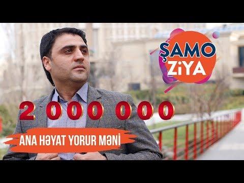 Şamo Ziya - Ana Həyat Yorur Məni 2019 / Audio