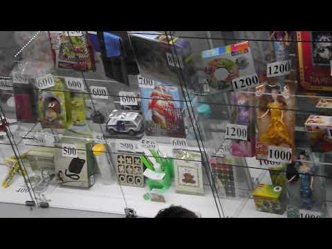 Поиск играть бесплатно игровые автоматы на виртуальные деньги интернет казино это лохотрон