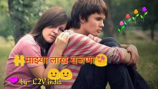 जीव रंगला || whatsapp marathi status || by-L2V india ||