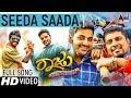 Raju Kannada Medium Seeda Saada New Kannada HD Video Song 2017 Gurunandan Kiran Ravindranath mp3