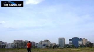 Stunt kite tricks - Wap do Wap (slow motion)