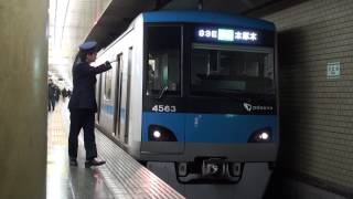 Repeat youtube video 【レア】【メトロ】千代田線 準急本厚木行 日比谷 Tokyo Metro Chiyoda Line