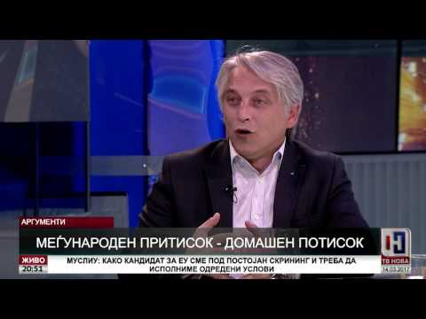 Меѓународен притисок - домашен потисок - ТВ Нова 14.03.2017