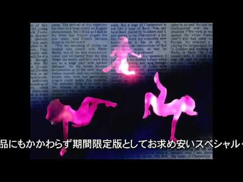 TV放映30周年記念 キャッツ・アイ 2nd Season Blu-ray Special BOX EDver.