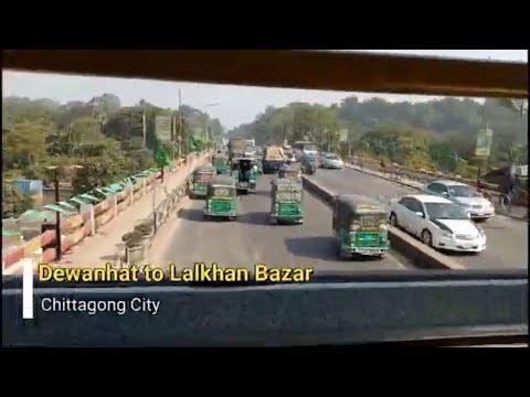 BRTC Double_decker Bus Ride 1 || Dewanhat to Lalkhan Bazar Chittagong