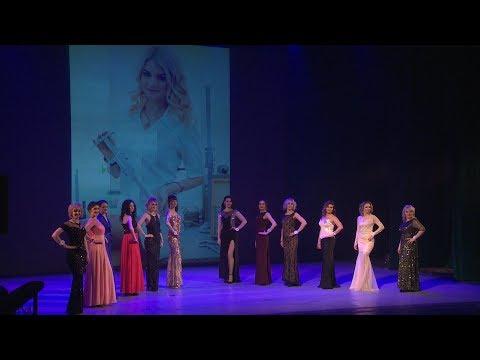 В Волгограде выбрали мисс «Титан-Баррикады – 2019»