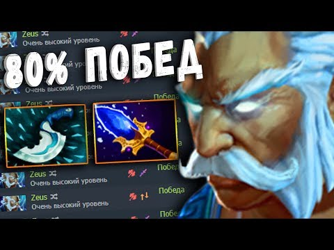 видео: ЛУЧШИЙ МИДЕР КИТАЯ на ЗЕВСЕ! maybe zeus dota 2