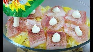 Картошка с Рыбой в Духовке Очень простой рецепт