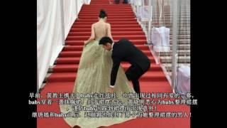 继唐嫣和baby之后,赵丽颖也找到了那个为她整理裙摆的人!