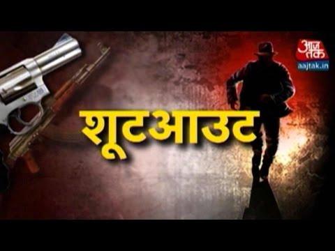 Vardaat: Story Of UP Mafia Don Shri Prakash Shukla's Encounter