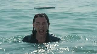 【劫鯊島】好萊塢電影台2021/9/12週日21:30 全台首播