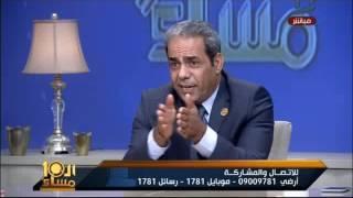 العاشرة مساء| كمال مغيث: تشديد العقوبات على الغش بالثانوية العامة لن يقضى على الظاهرة