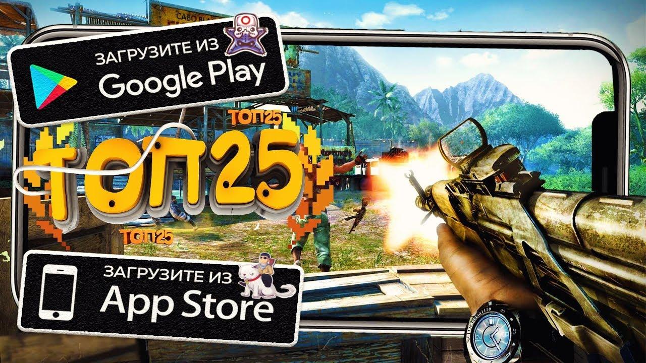 Играть онлайн стрелялки 2012 играть бесплатно детские игры в стрелялки онлайн