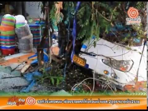 รถทัวร์นครพนม-เชียงรายแหกโค้งก่อนเข้าบขส.2อุดรฯบาดเจ็บ2ราย