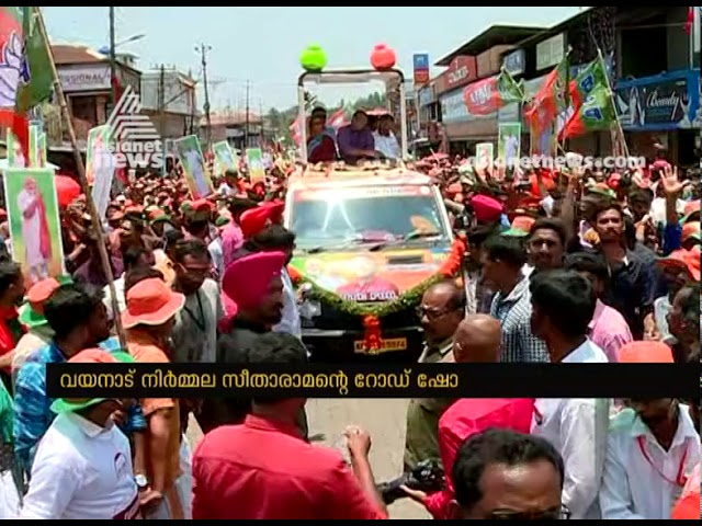 Defence minister Nirmala Sitharaman's roadshow at Wayanad