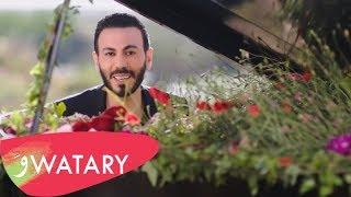 تحميل أغنية Ghady Mesh Maakoul Official Music Video غدي مش معقول mp3