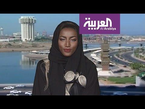 تفاعلكم : مدونة تجميل سعودية ترد على منتقدي لون بشرتها