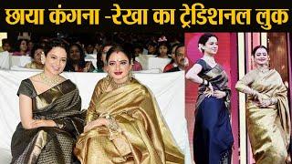 Kangana Ranaut & Rekha SHINE in Kanjivaram Saree at Marathi Award Show; Watch video   Boldsky