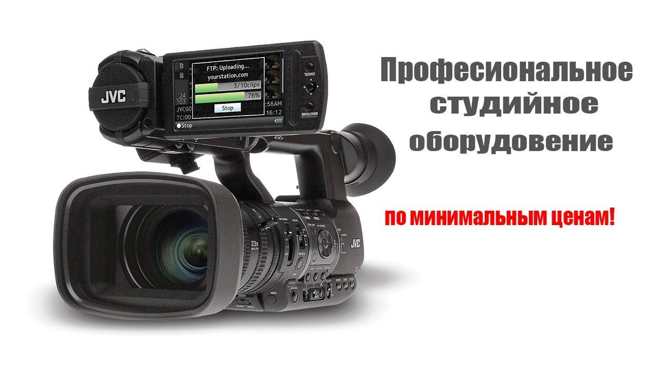 Магазин Фотогора. FST E-250 импульсная студийная вспышка - YouTube