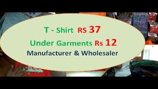 T Shirt & Under Garments manufacturer & Wholesaler - Kolkata