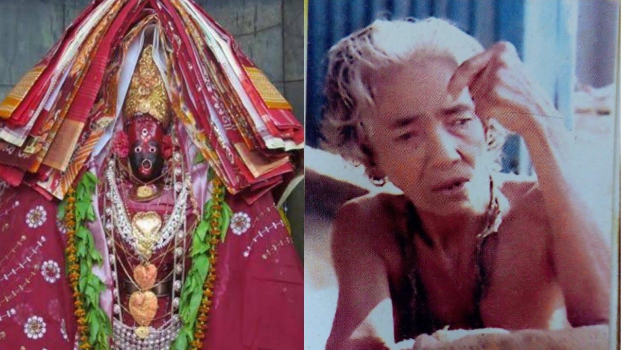 He guru tume mangala maya krupa bina mukti || Pagli Mashi Tripura || পাগলী মাসী র গান