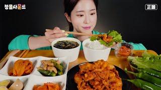 자취생 집밥먹방 (feat.고추장 불고기&소고기 미역국…