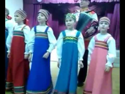 Фольклорный ансамбль Карусель - Молодая молода