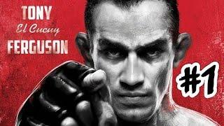 UFC 3 КАРЬЕРА ТОНИ ФЕРГЮСОН ЧАСТЬ #1