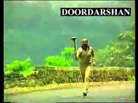DD Doordarshan old Video