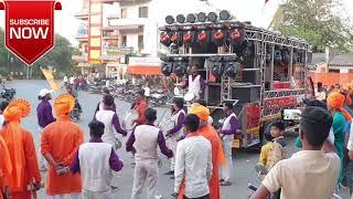 #पोवाडा  Sursangam Brass Band Dawachwadi