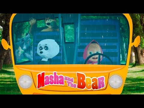 Masha and the Bear The Wheels on the Bus song  | Children Nursery Rhyme |