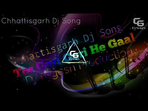 Tor Gori Gori Wo Gal (Tabla+Dhol) Cg Dj Song ||Chhattisgarh Dj Song||