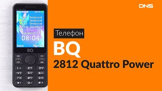 распаковка телефона BQ-2812 Quattro Power / Unboxing BQ-2812 Quattro Power