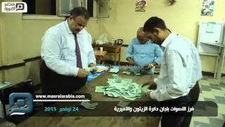 مصر العربية | فرز الاصوات بلجان دائرة الزيتون والاميرية