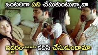 Bhadra movie songs