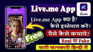 Live.me tutorial video.  How to use live.me app. In hindi