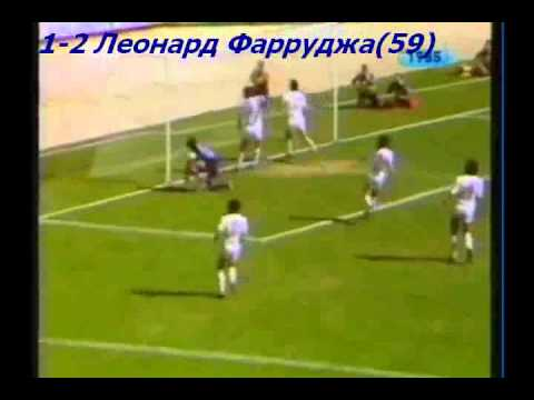 QWC 1986 Malta vs. Portugal 1-3 (10.02.1985)